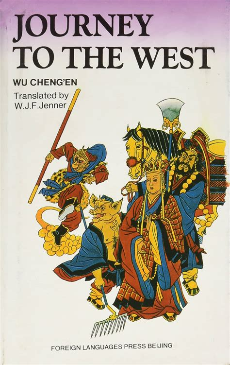 Journey to the West – Bookstr